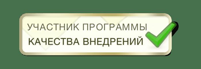 продвижение сайта региональное