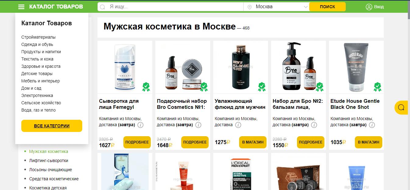RegMarkets.ru
