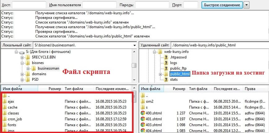 процедура продления регистрации домена
