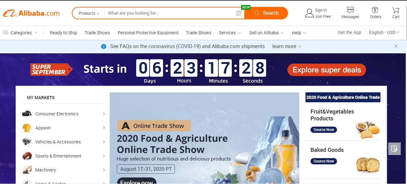 Торговая платформа Alibaba.com