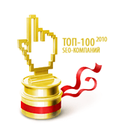 cup2010.png